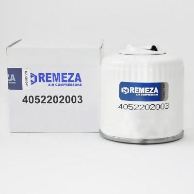Фильтр масляный для ВК5, ВК7 и ВК10 код 4052202003.
