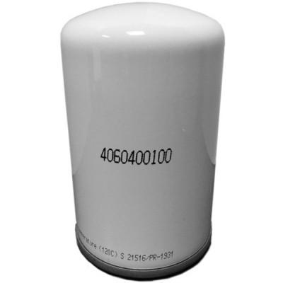 Фильтр сепаратор для ВК5, ВК7 и ВК10 код 4060400100.